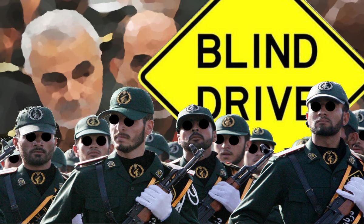 iran revolution guard